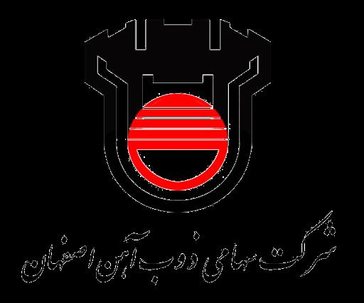 شرکت سهامی ذوب اصفهان