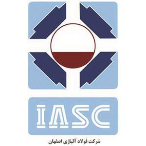 فولاد آلیاژی اصفهان