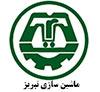 شرکت ماشین سازی تبریز